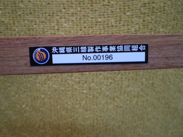 P1080030.JPG