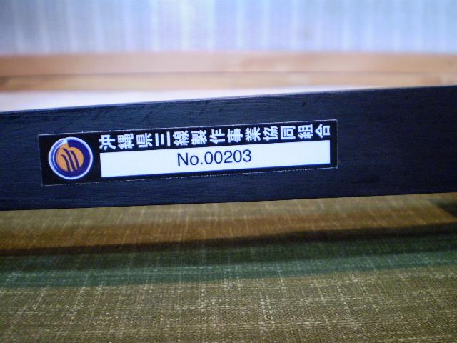 P2170006.JPG