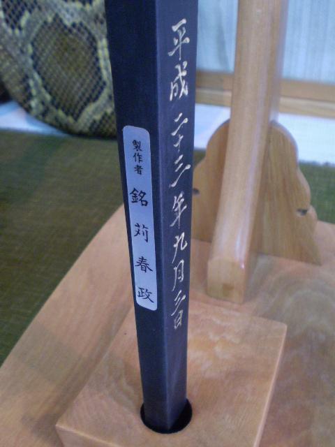 P9070093.JPG