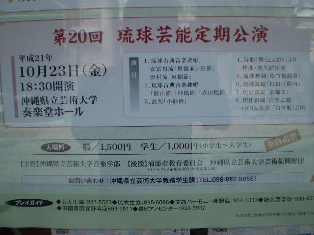 PA080001.JPG