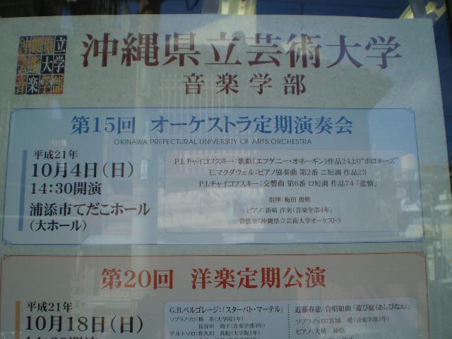 PA080002.JPG
