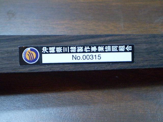 PB060034.JPG