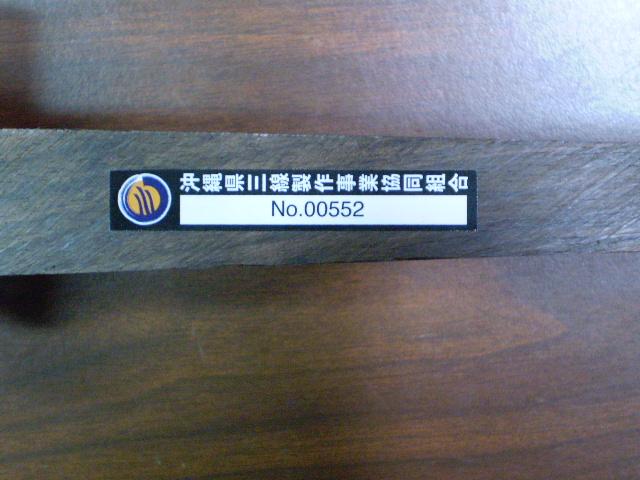 PB280058.JPG