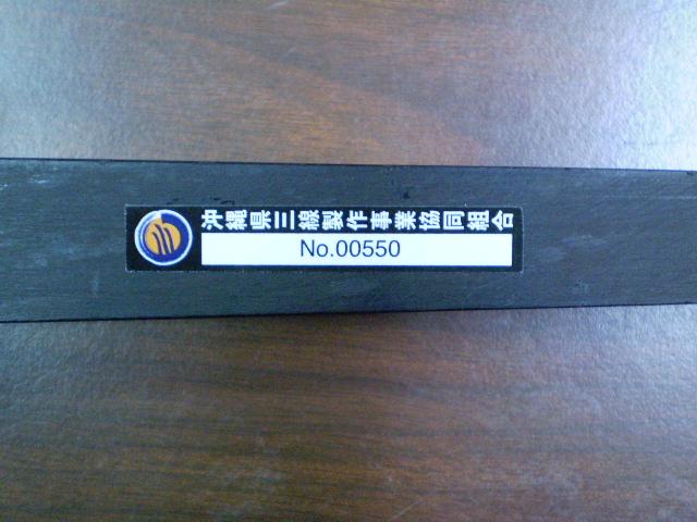 PB300004.JPG