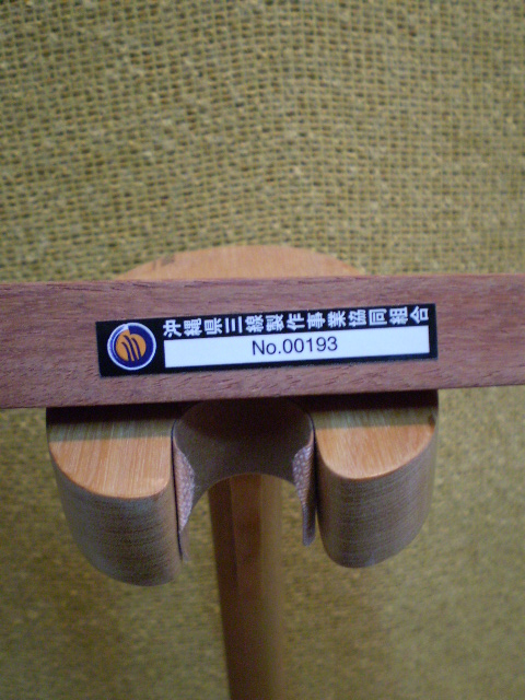 PC290031.JPG